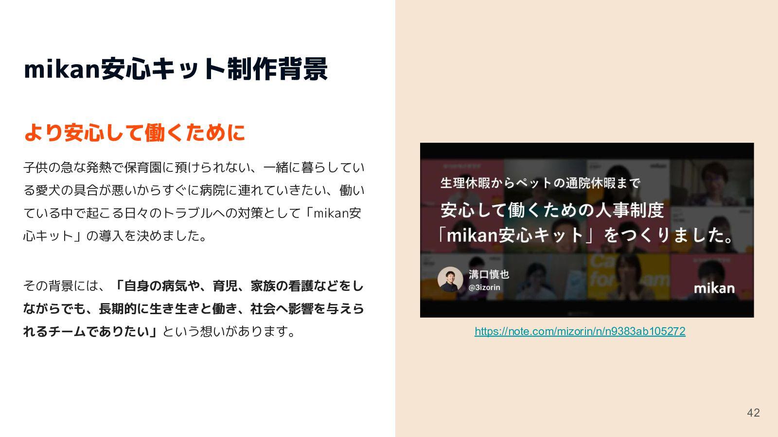 松山太河さん 社会に真に必要とされているサービスを 提供しているという事実が、 更なる成長の肥...