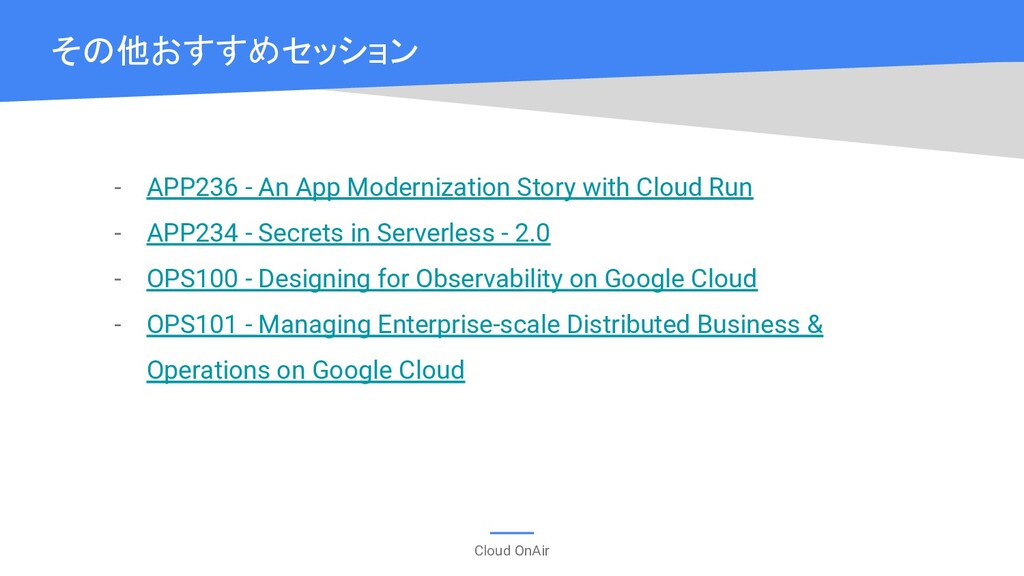 Cloud OnAir - APP236 - An App Modernization Sto...
