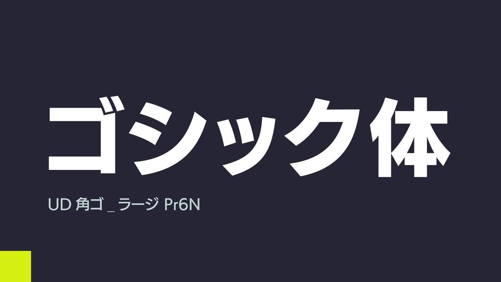 ΰγοΫମ 6% ֯ΰ @ ϥʔδ1S/