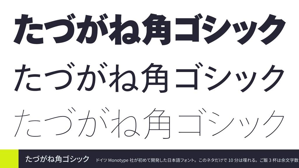 ͕ͨͮͶ֯ΰγοΫ ͕ͨͮͶ֯ΰγ ο Ϋ ͕ͨͮͶ֯ΰγοΫ たづがね角ゴシック ドイツ M...