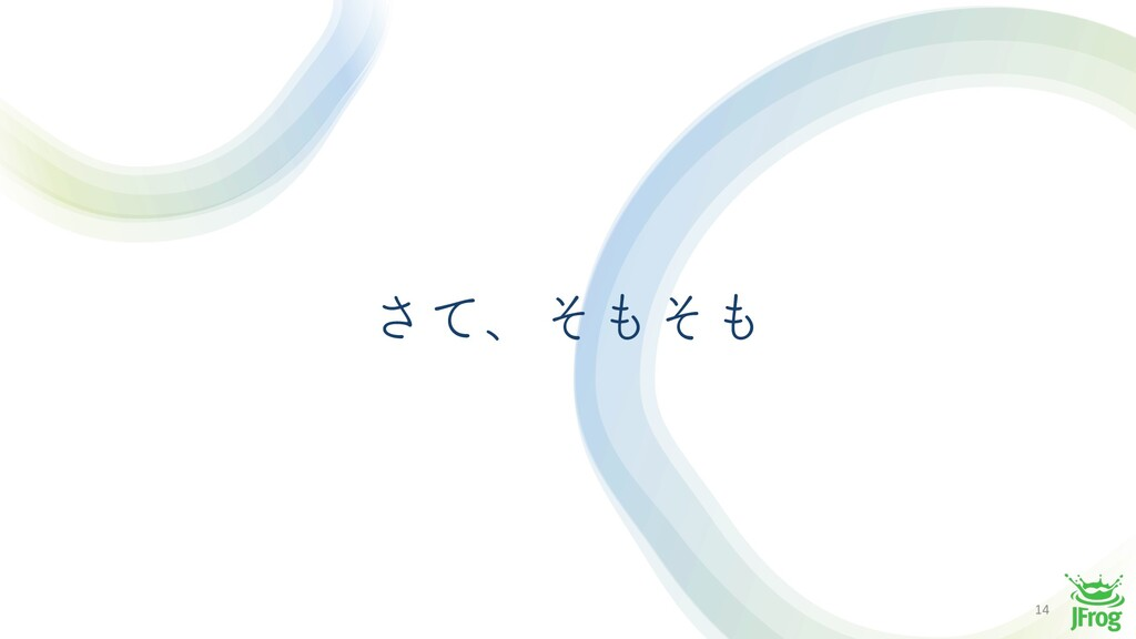 14 ͯ͞ɺͦͦ