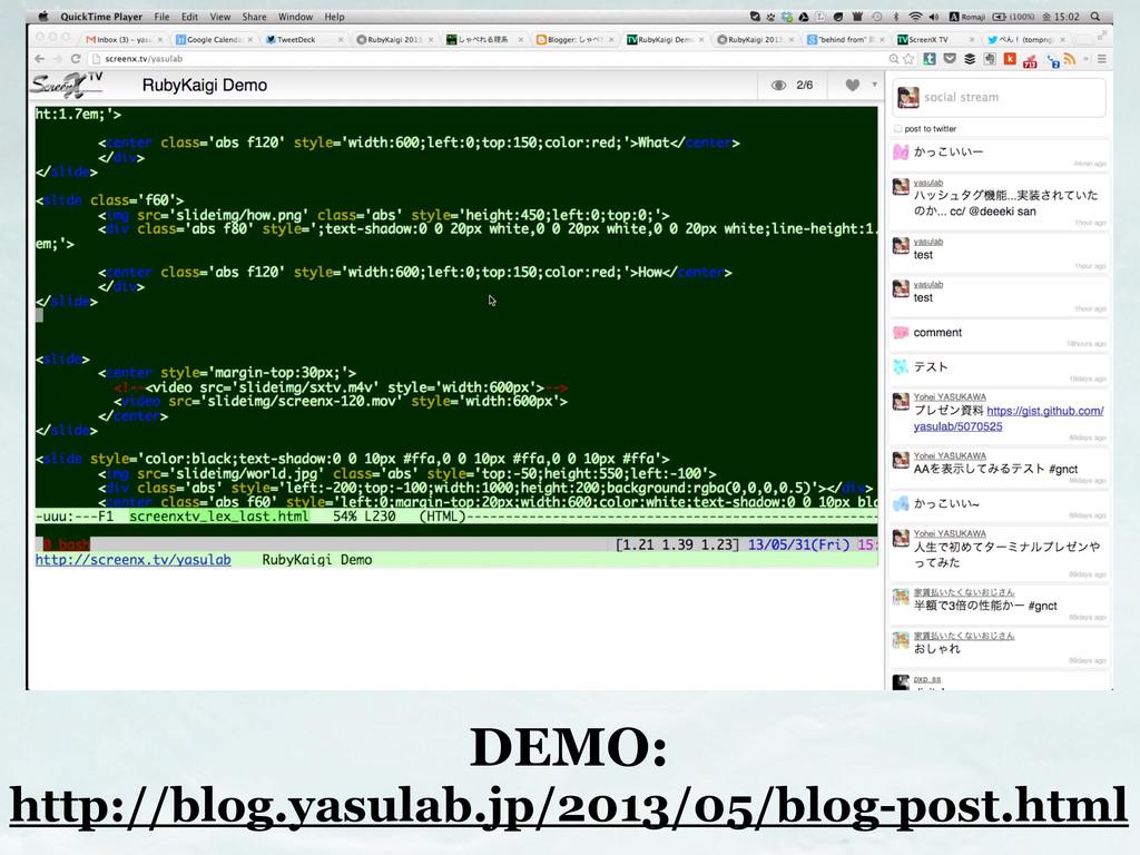 DEMO: http://blog.yasulab.jp/2013/05/blog-post....