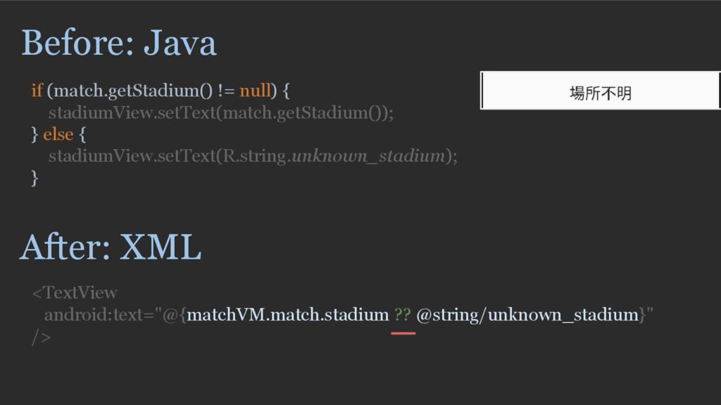 Before: Java if (match.getStadium() != null) { ...