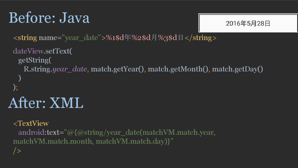 "Before: Java <string name=""year_date"">%1$d年%2$d..."