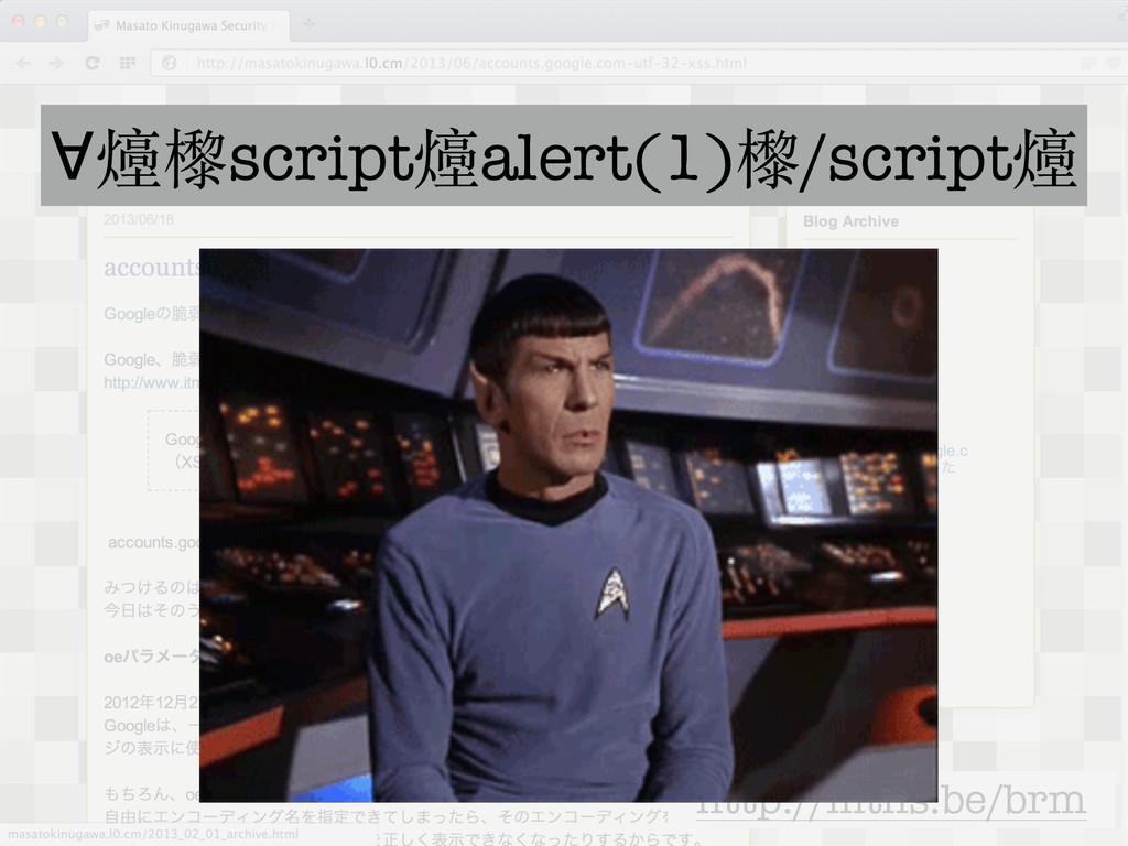 http://mths.be/brm ∀scriptalert(1)/script