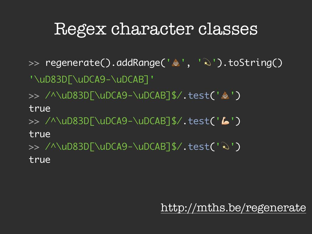 """>> regenerate().addRange('!', '""""').toString() '..."""