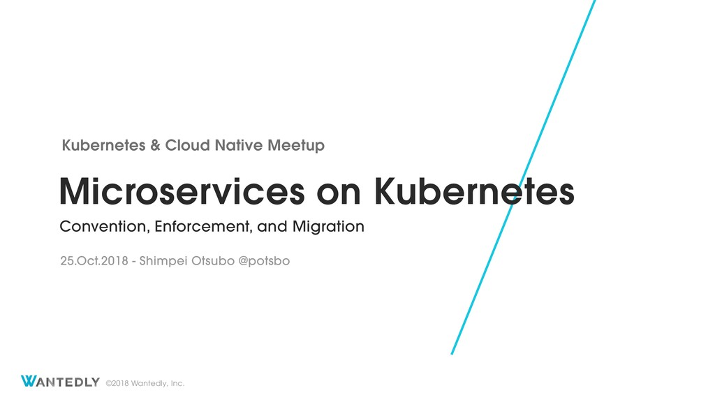 ©2018 Wantedly, Inc. Microservices on Kubernete...