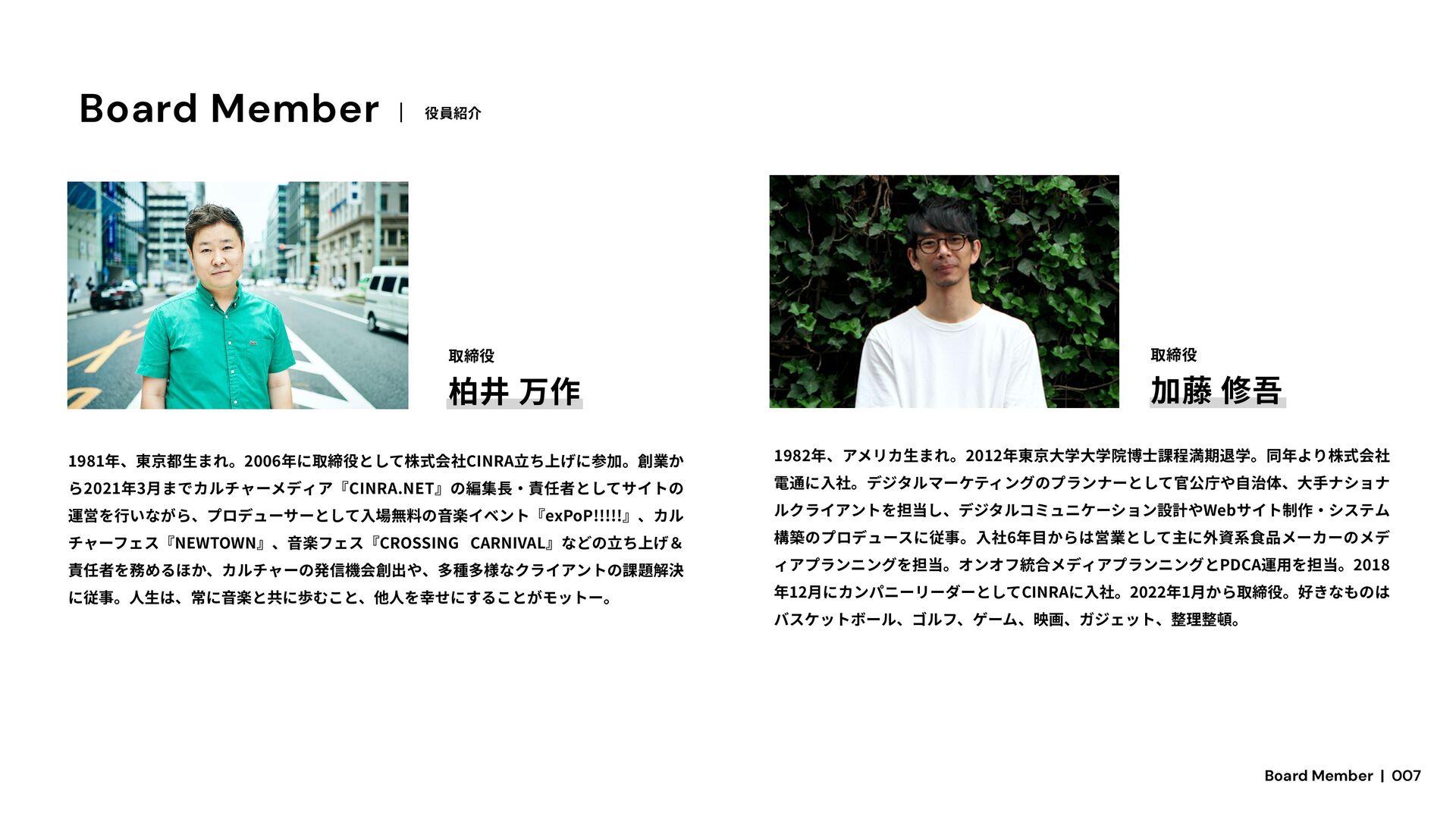 Mission, Vision, Value ࢲ͕ͨͪେʹ͍ͯ͠Δͷ Mission, V...