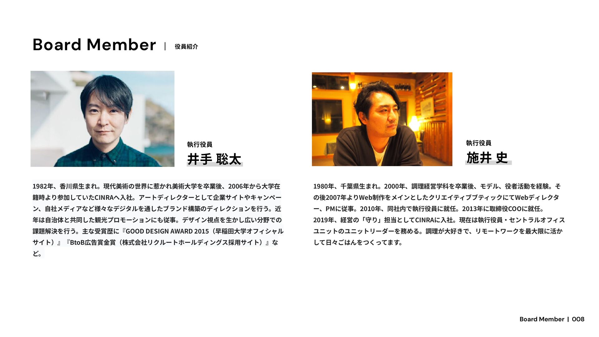 Mission, Vision, Value | 008 ͦͷاۀ͕Ռ͖ͨ͢ʮ໋ʯͱ...