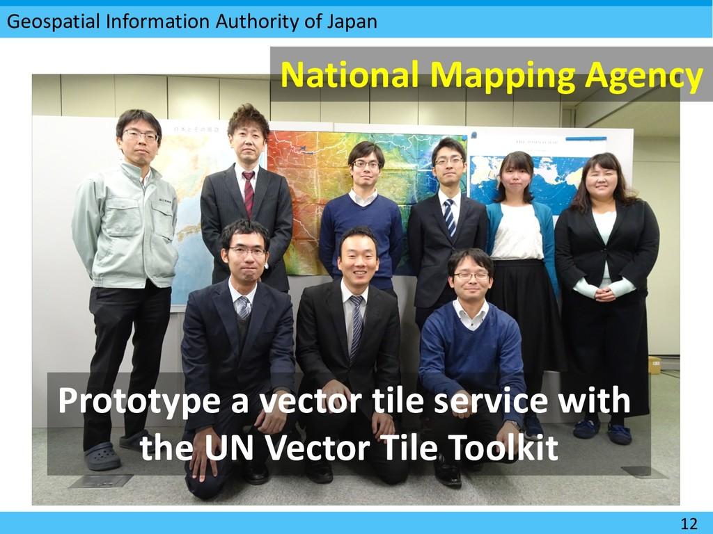 Geospatial Information Authority of Japan 12 Pr...