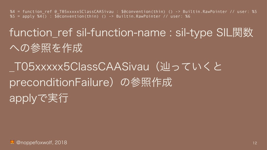 %4 = function_ref @_T05xxxxx5ClassCAASivau : $@...