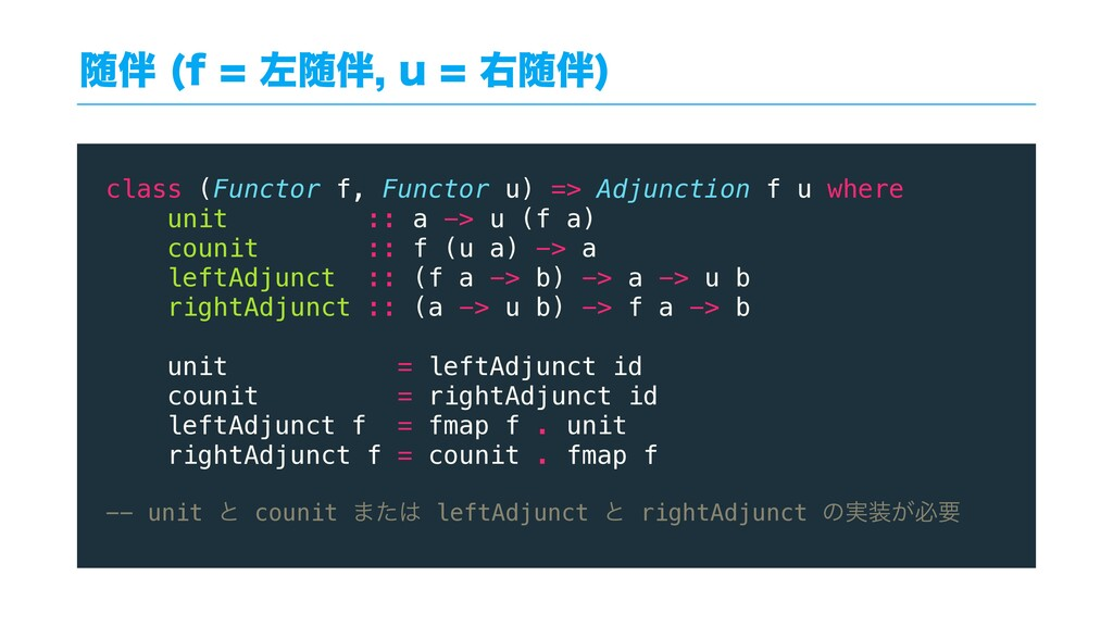 ਵ GࠨਵVӈਵ  class (Functor f, Functor...
