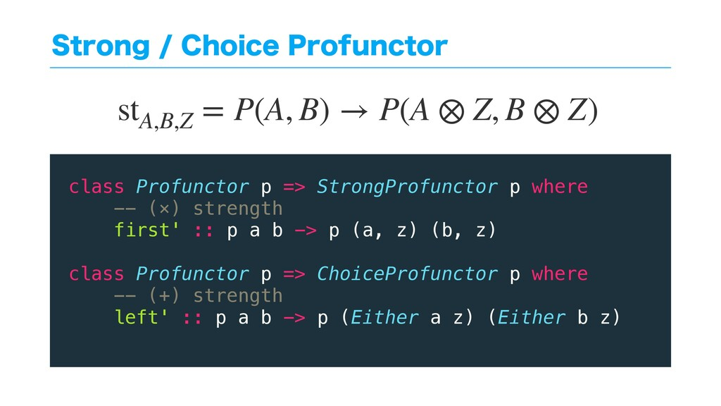 4USPOH$IPJDF1SPGVODUPS class Profunctor p ...