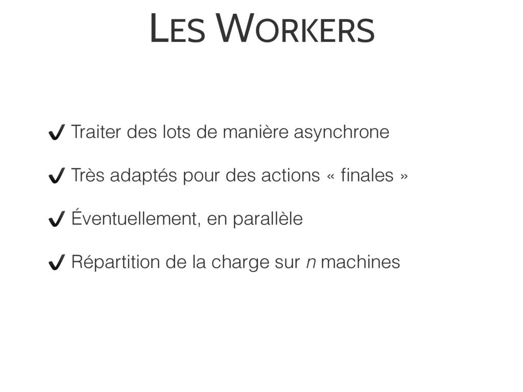 LES WORKERS ✔ Traiter des lots de manière async...