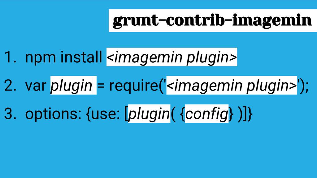 1. npm install <imagemin plugin> 2. var plugin ...