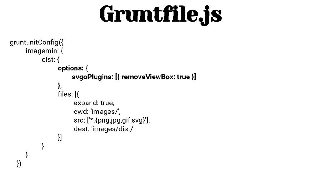 grunt.initConfig({ imagemin: { dist: { options:...