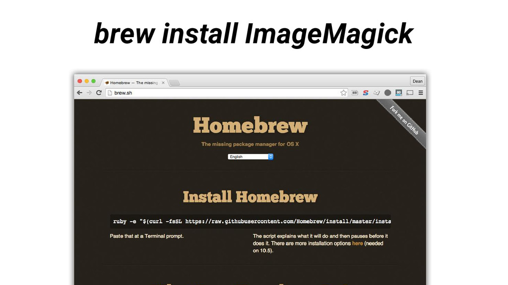 brew install ImageMagick