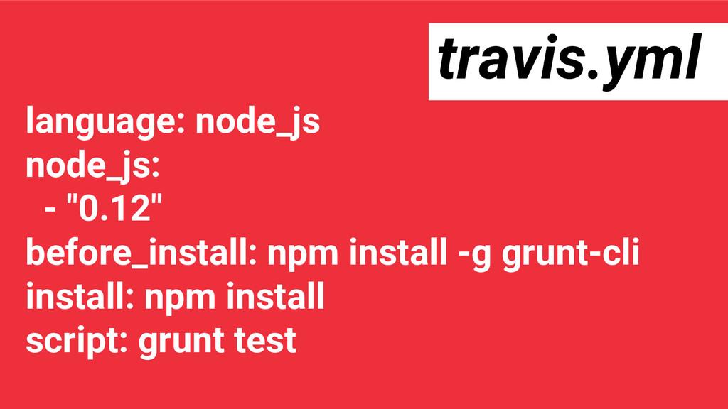 "language: node_js node_js: - ""0.12"" before_inst..."