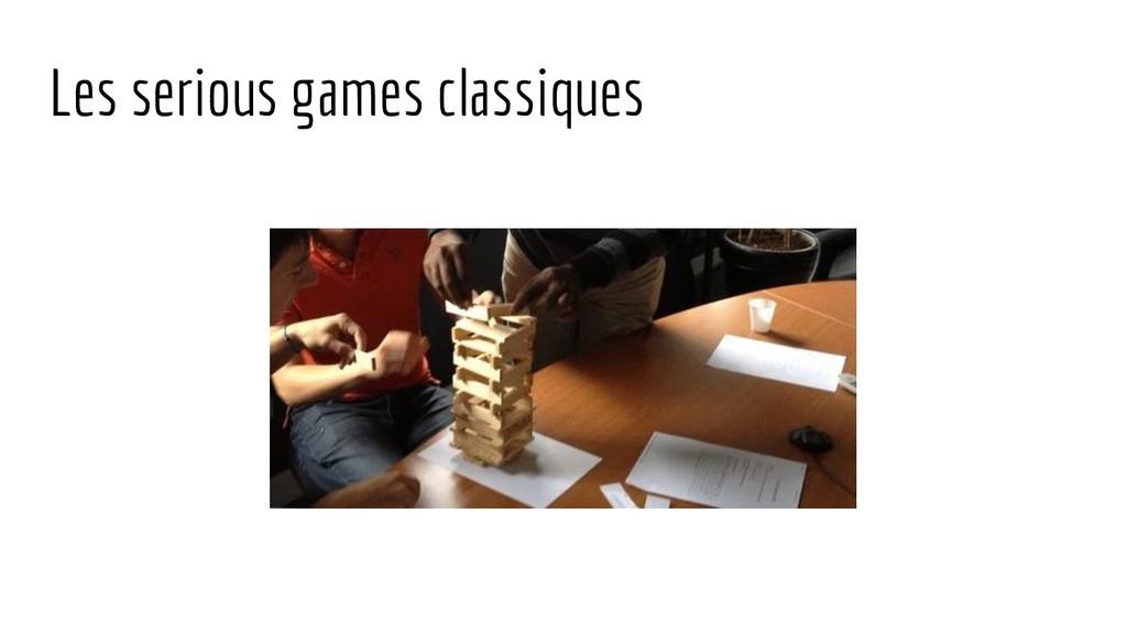 Les serious games classiques