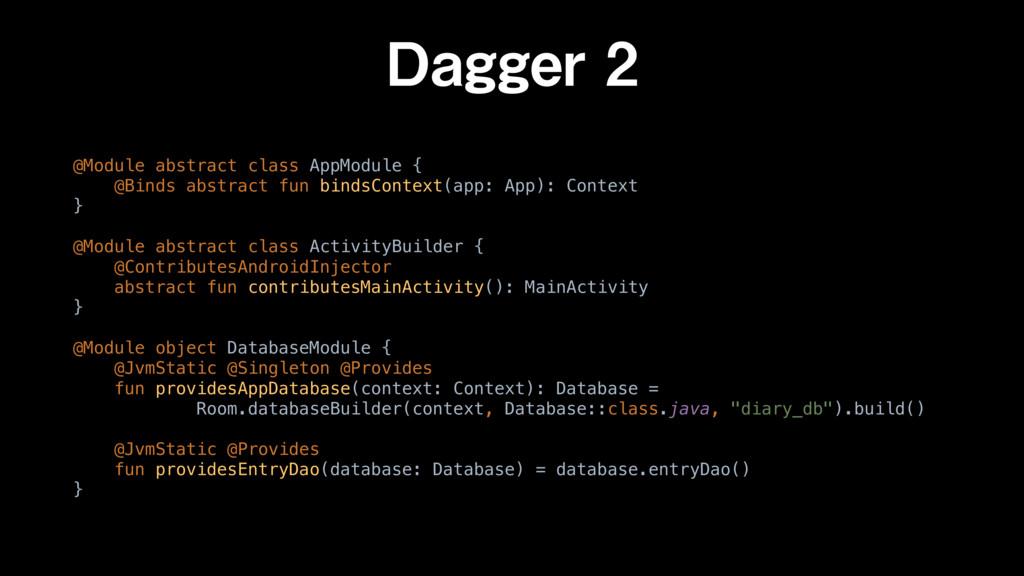%BHHFS @Module abstract class AppModule { @Bi...