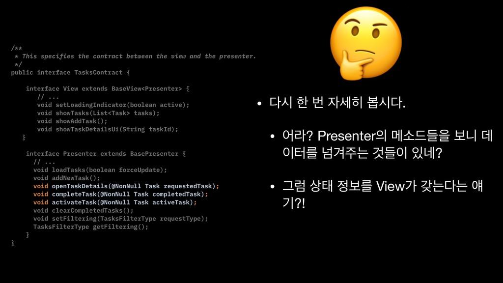 • द ೠ ߣ  ࠇद.  • যۄ? Presenter ݫٜࣗ٘ਸ ࠁפ ؘ ...