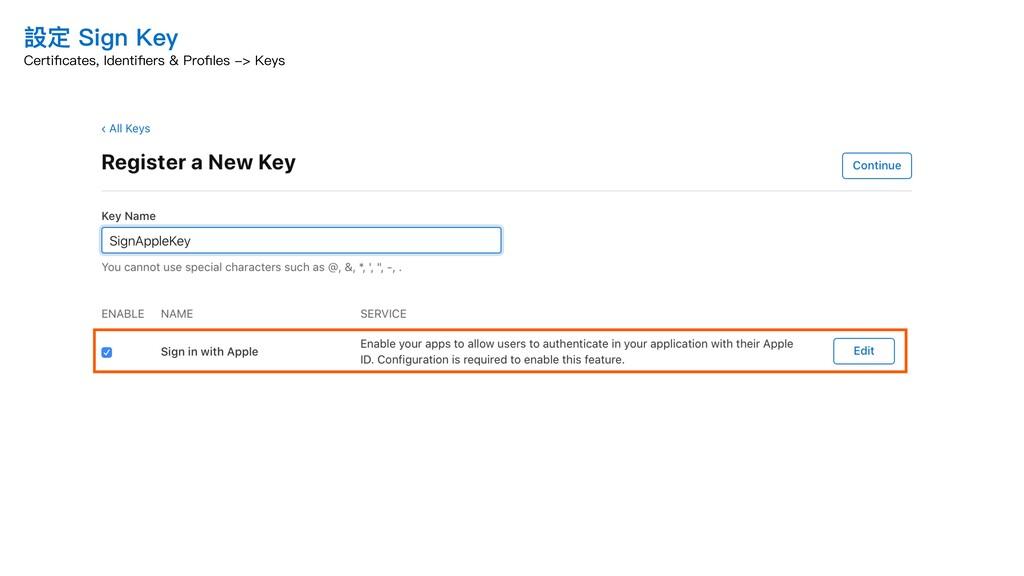 設定 Sign Key Certificates, Identifiers & Profiles -...