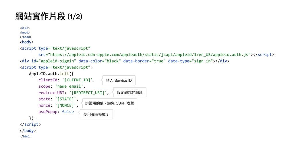 "<html> <head> </head> <body> <script type=""text..."