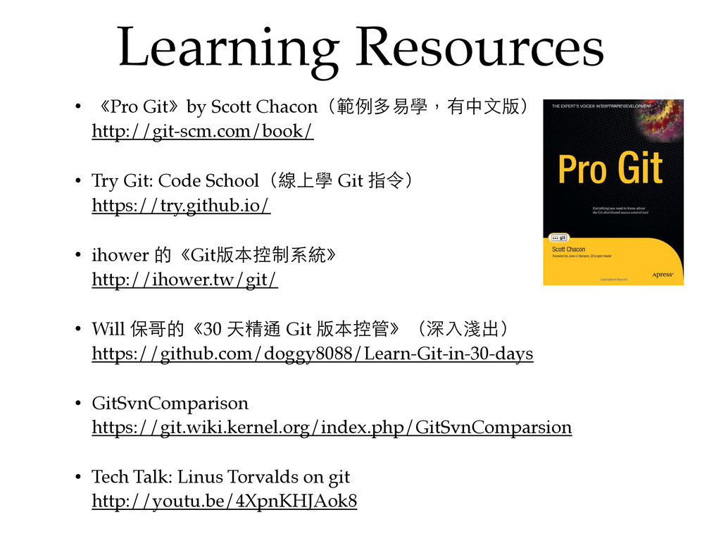Learning Resources • 《Pro Git》by Scott Chacon(範...
