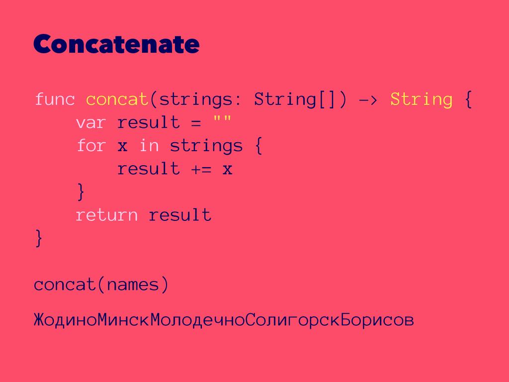 Concatenate func concat(strings: String[]) -> S...