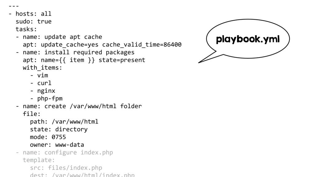 --- - hosts: all sudo: true tasks: - name: upda...