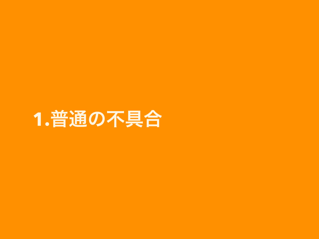 1.ී௨ͷෆ۩߹