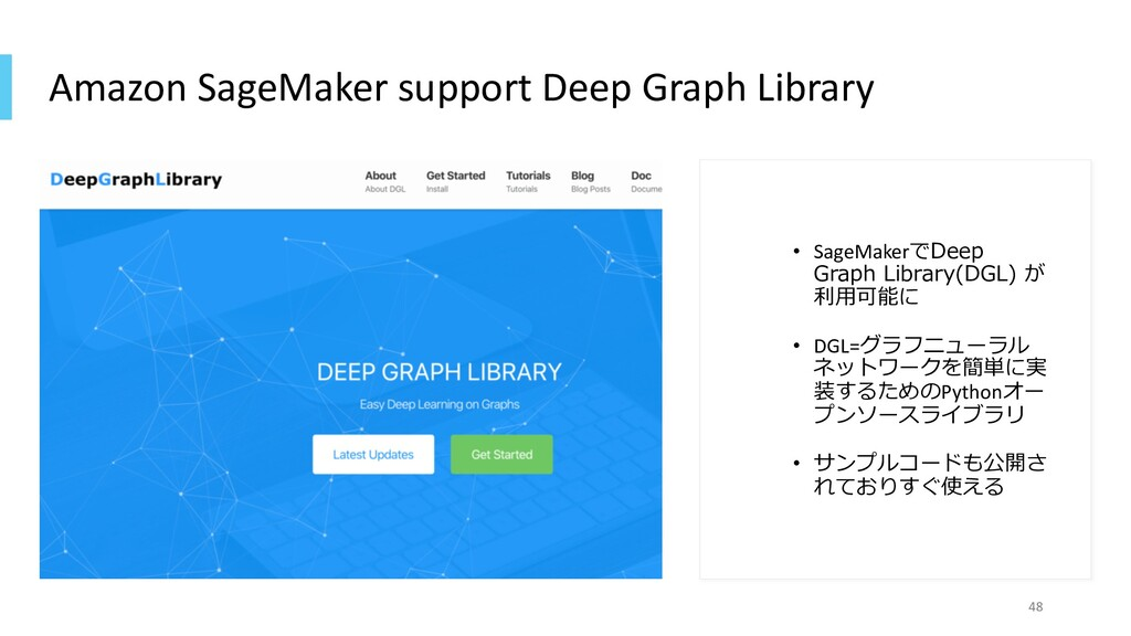 Amazon SageMaker support Deep Graph Library • S...