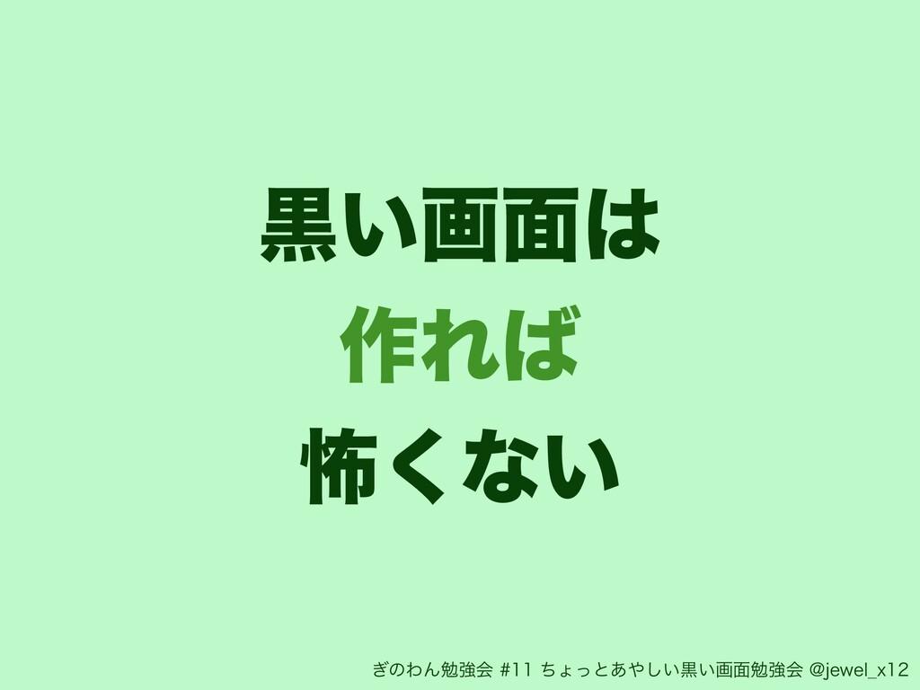 ࠇ͍ը໘ ࡞Ε ා͘ͳ͍ ͗ͷΘΜษڧձͪΐͬͱ͍͋͠ࠇ͍ը໘ษڧձ!K...