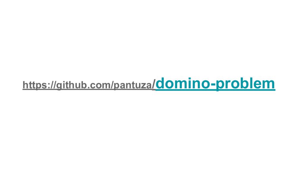 https://github.com/pantuza/domino-problem