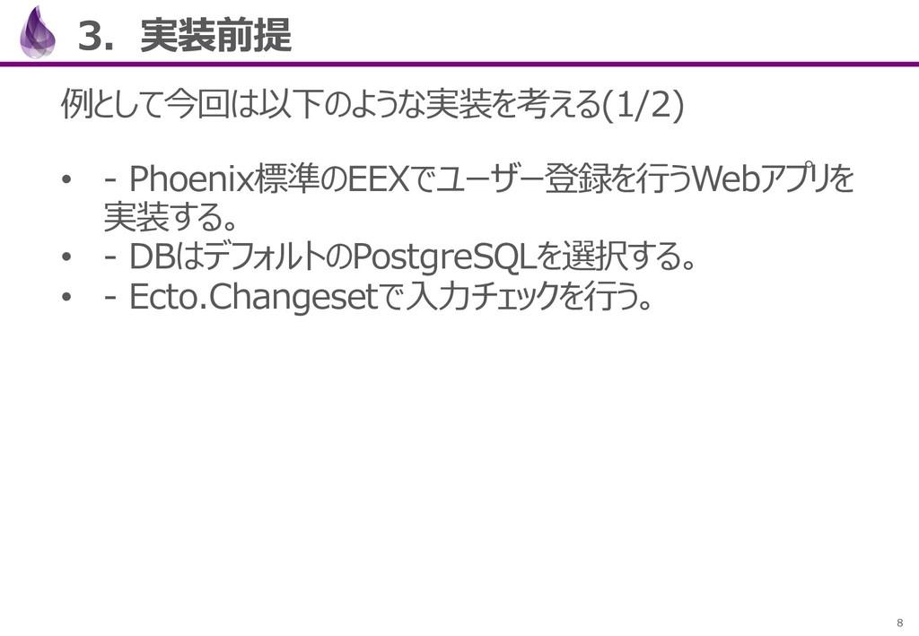 C BX PWE Q • 8 L X))/ n n P. 1 E S • ( g...