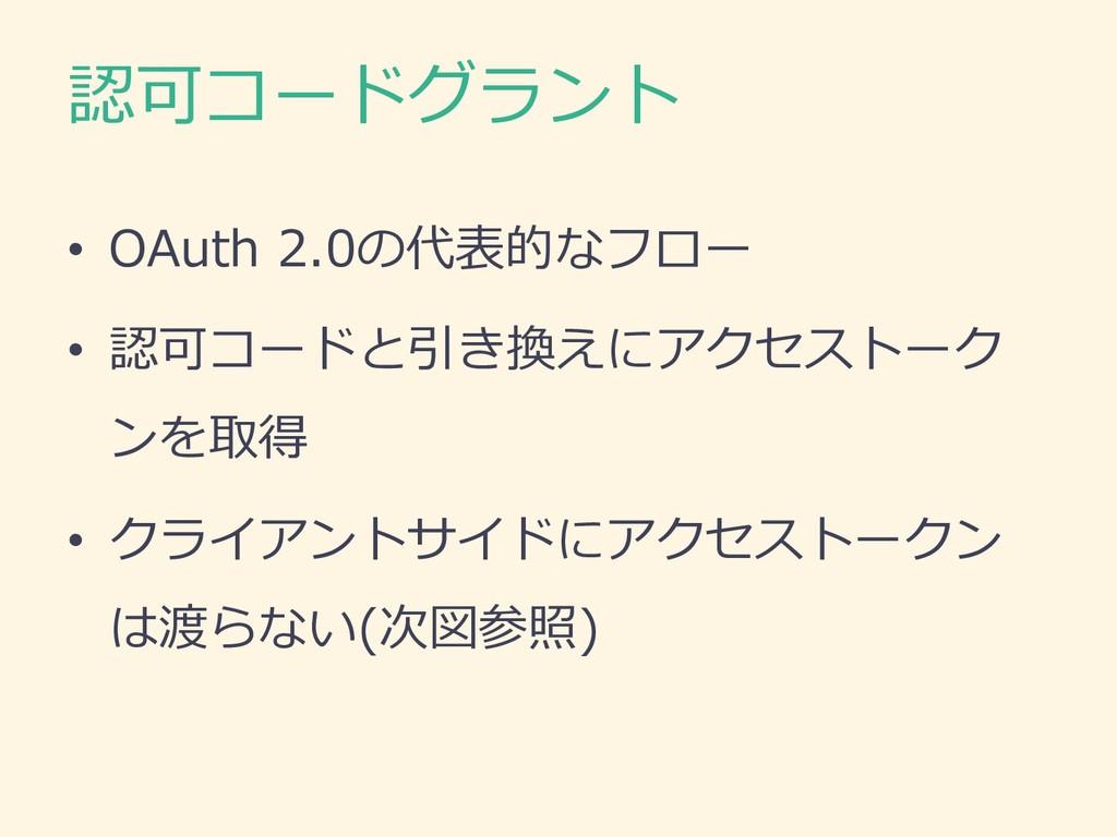 ) A • ( 0 . ) • ) ) A • A ) A 2. O