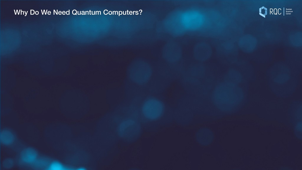 Why Do We Need Quantum Computers?