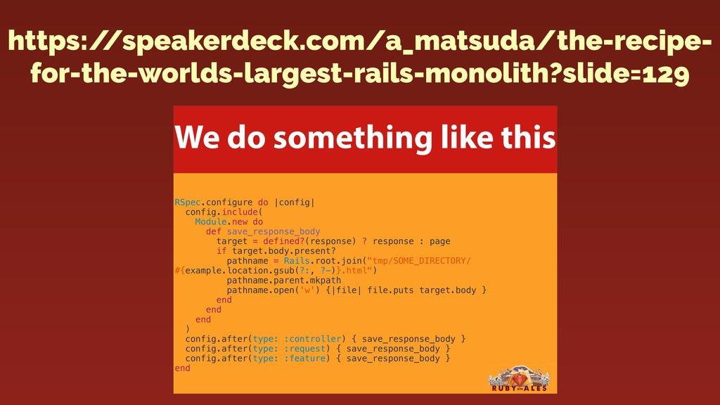 https:/ /speakerdeck.com/a_matsuda/the-recipe- ...