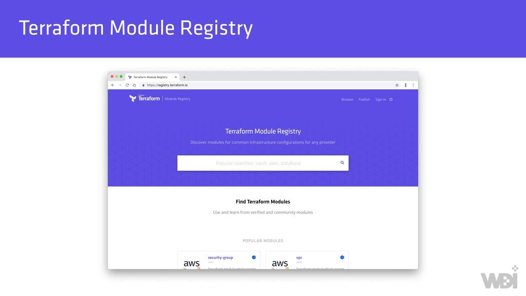 Terraform Module Registry