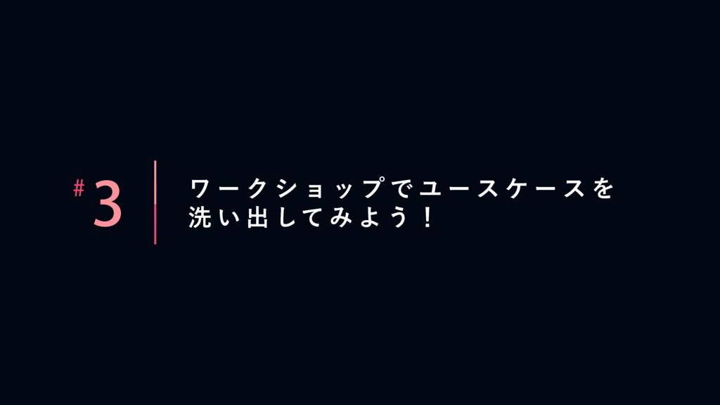ϫ ʔ Ϋ γ ϣ ο ϓ Ͱ Ϣ ʔ ε έ ʔ ε Λ  ચ ͍ ग़ ͯ͠ Έ Α ...