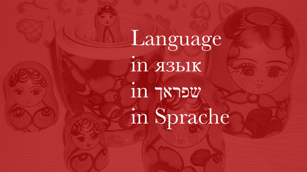 Language in язык in ךארפש   in Sprache