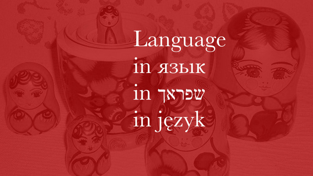 Language in язык in ךארפש   in język
