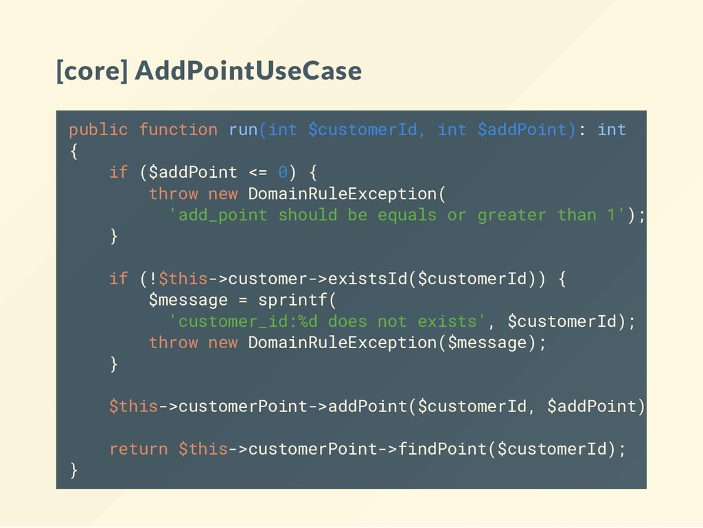 [core] AddPointUseCase public function run(int ...