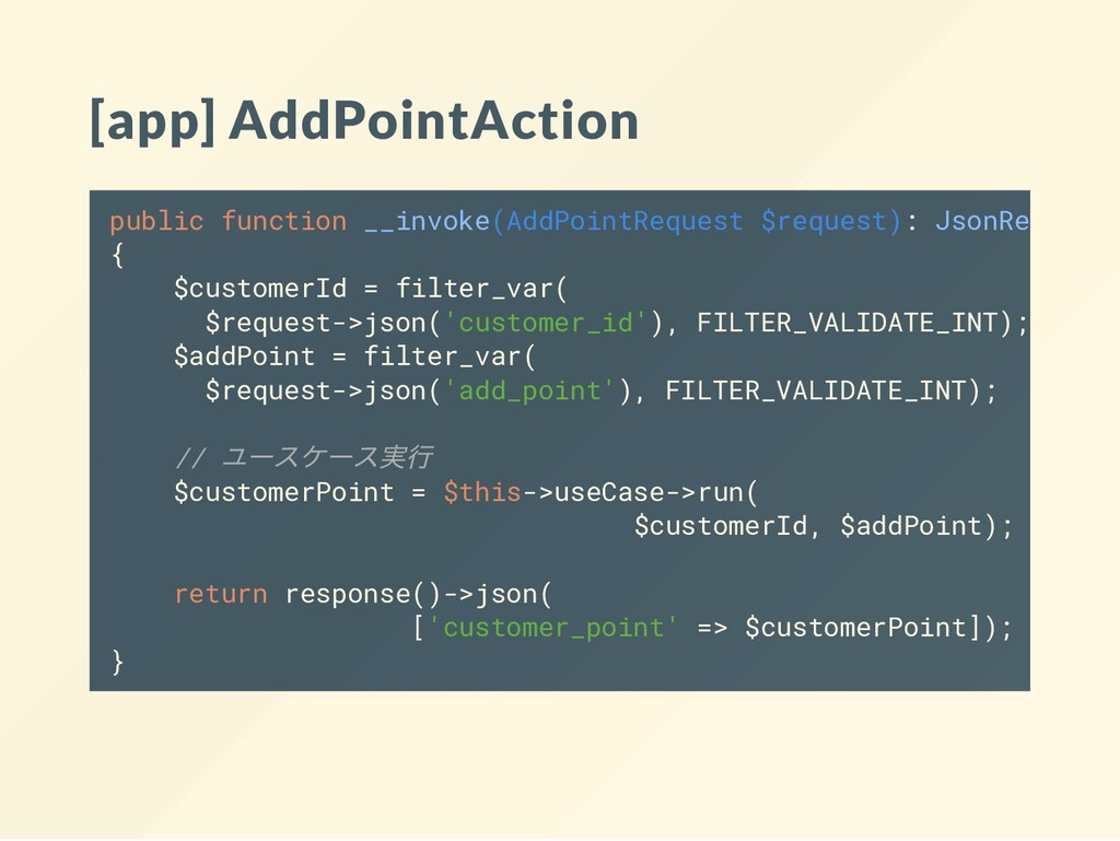 [app] AddPointAction public function __invoke(A...