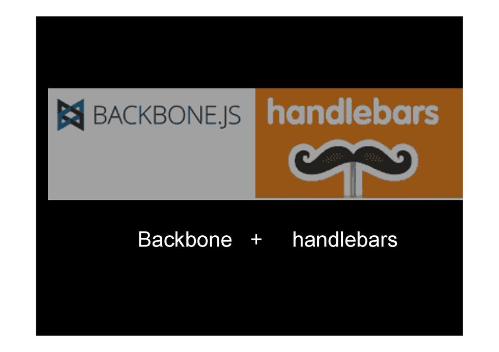 Backbone + handlebars