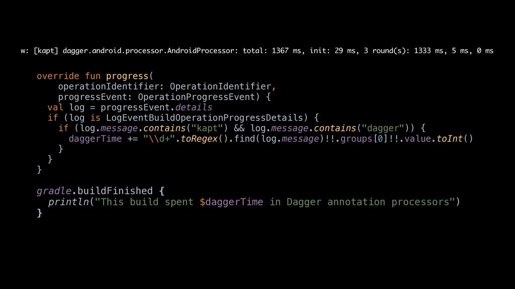 override fun progress( operationIdentifier: Ope...