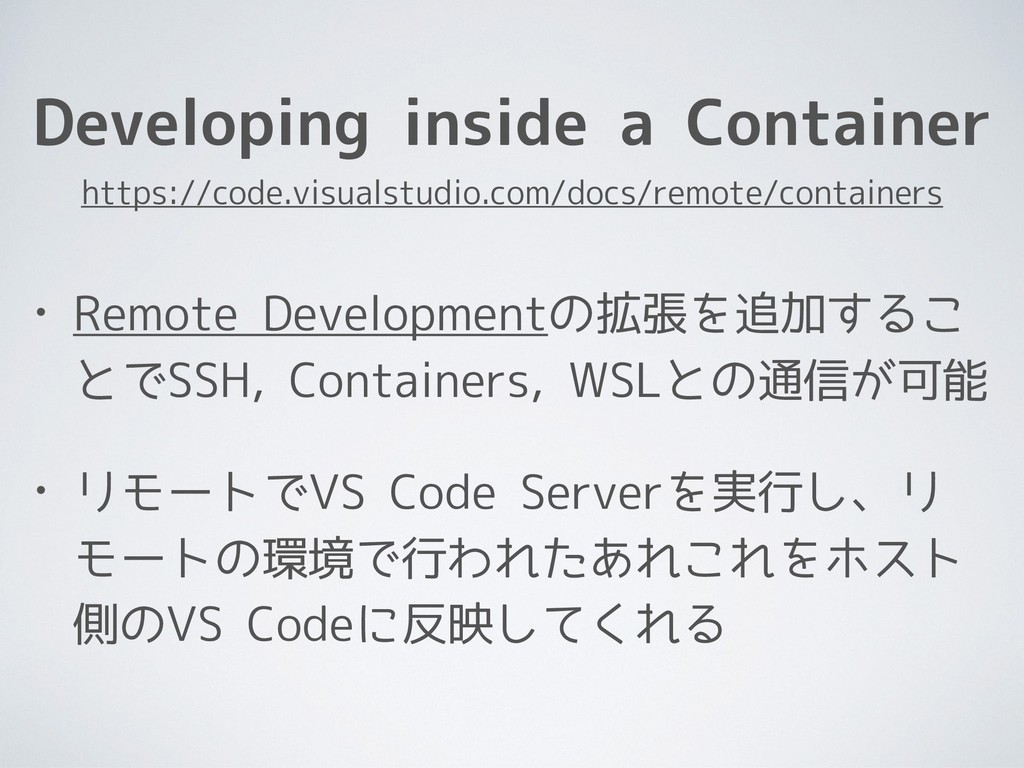 Developing inside a Container • Remote Developm...