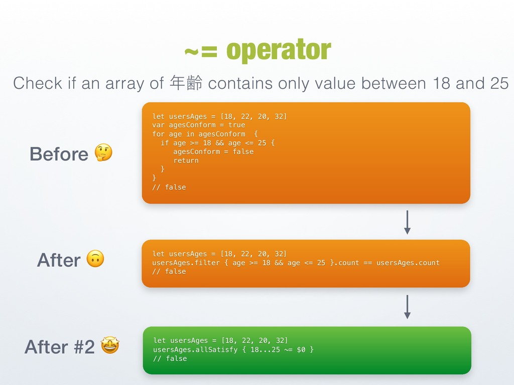 ~= operator Check if an array of ྸ contains on...