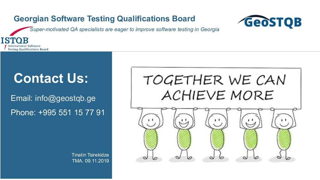 Georgian Software Testing Qualifications Board ...