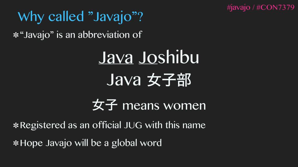 """""""Javajo"""" is an abbreviation of Java Joshibu Jav..."""